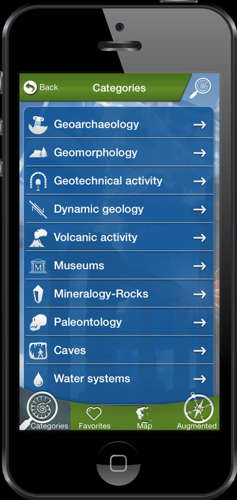 iPhone5(screen1)